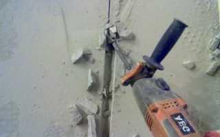 Как правильно выполнять штробление стен под проводку