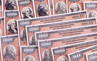 Инвестируем в американские облигации