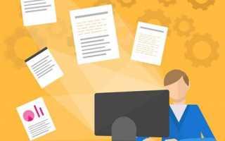 Предавать или придавать как правильно писать?