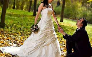 Значение слова «замуж»