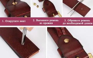 Ремень в украинский