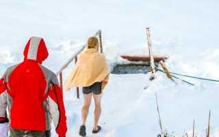 Замёрзнуть в украинский
