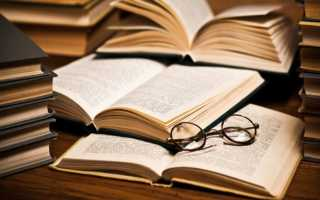 Как писать слово «в одиночку», слитно или раздельно?
