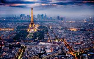 10 стереотипов о Франции
