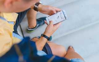 Как правильно писать: общатся или общаться?