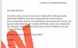 Оформление французского электронного письма-заказа