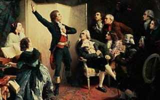 Гимн Франции: история «Марсельезы»