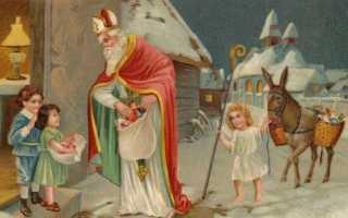 Santa — перевод, произношение