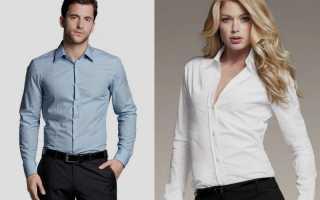 Рубашка или сорочка как правильно