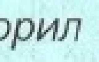Как правильно пишется «очень неаккуратно»?