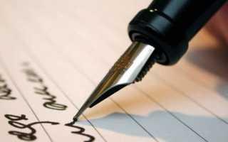 Опорные фразы для написания эссе по немецкому языку