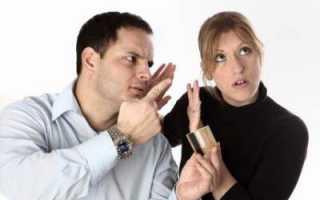 Чому дружина не хоче чоловіка?