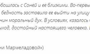 Шаблон к сочинению по русскому языку на егэ-2020