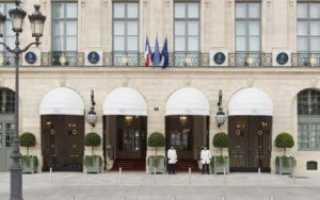 Презентация по французскому языку: «достопримечательности Парижа» 7 класс
