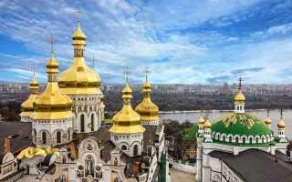 Как правильно говорить «украина» или «украйна»/»украина»?