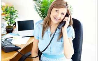 Французский язык урок 174 диалог разговор по телефону