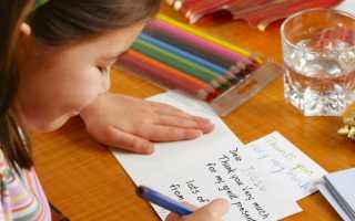 Правила написания письма на немецком языке