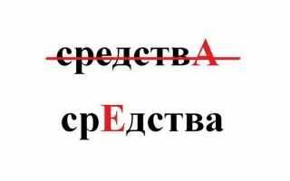 Значение слова «словом»