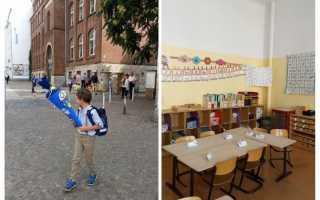 Как празднуют 1 сентября в Германии?