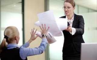 Записки пояснювальні, доповідні, службові: у яких випадках використовуються