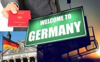 Особенности получения внж в германии в 2020 году