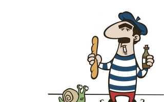 Проспрягать «prendre» — французское спряжение