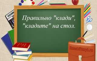 Гапоу нсо«карасукский педагогический колледж»