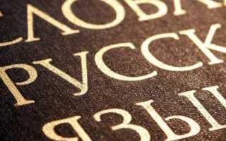 Валерьевич или валериевич — как правильно писать это отчество?