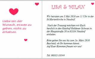 Структура дружеского письма. примеры писем на немецком языке