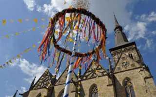 Майские праздники в германии