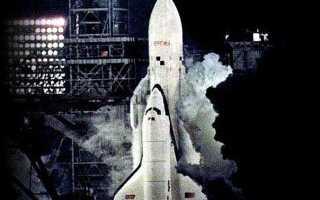 Как правильно: ракетоноситель или ракета-носитель? какого рода слово?