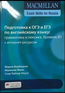 """Обзор """"экзамера"""" – онлайн-сервиса для подготовки к егэ"""