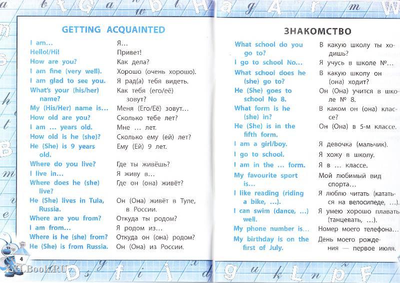 Как учить английские слова: 7 советов по запоминанию, которые работают