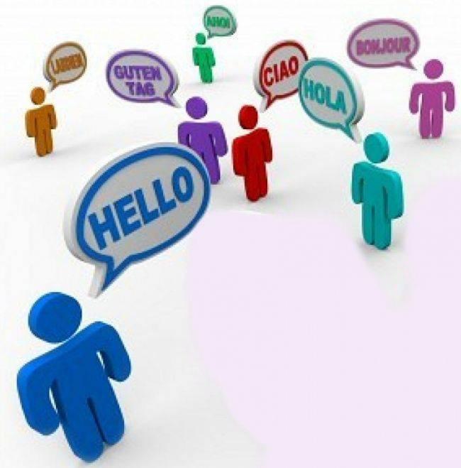 Как преодолеть языковой барьер: личный опыт - english classroom