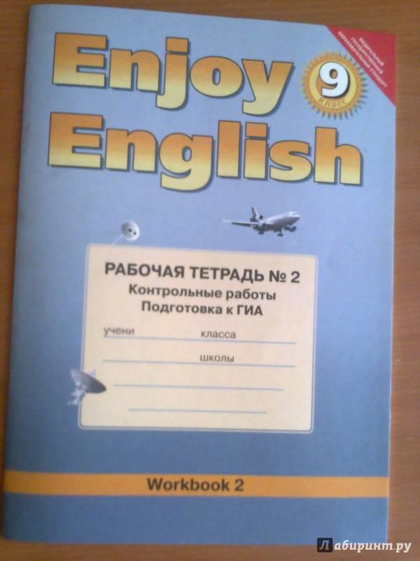 Как подписывать тетрадь по английскому языку?