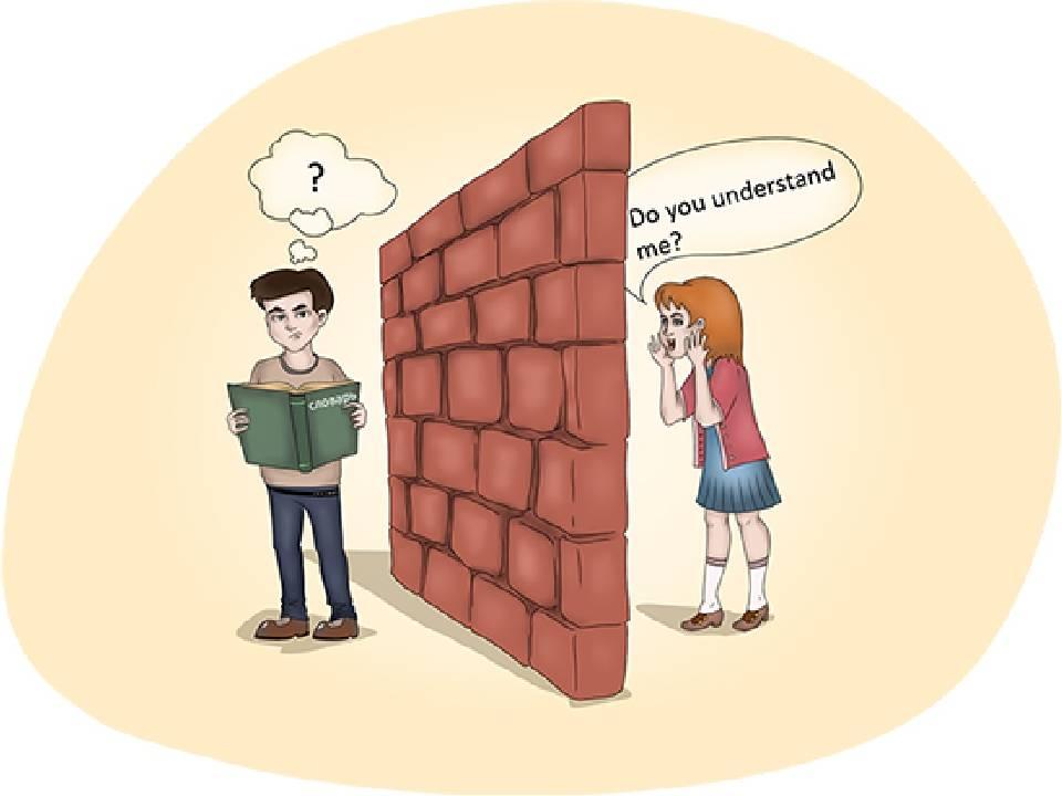 Как преодолеть языковой барьер и свободно общаться с иностранцами? - отукотук