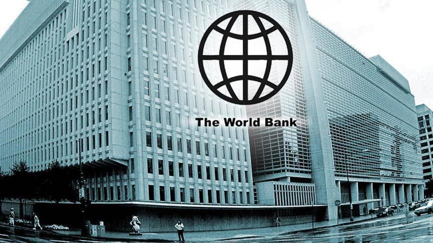 Всемирный банк - история создания организации и основные достижения, цели и задачи, структура, группа вб, источник денег, критика