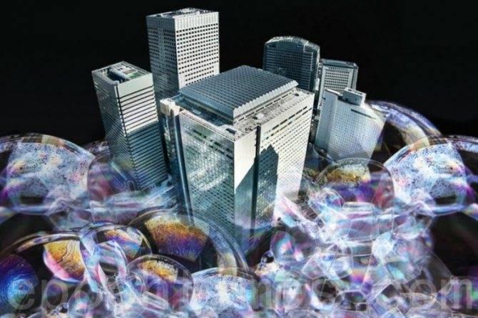 Финансовый пузырь: что это и как он возникает
