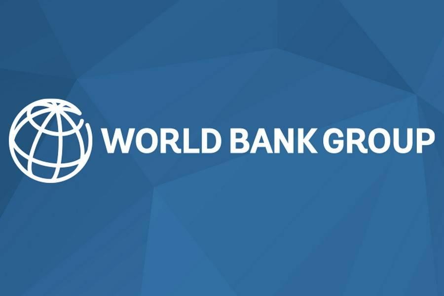 Всемирный банк википедия