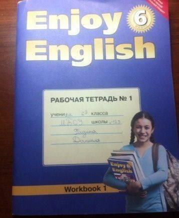 Как правильно подписать тетрадь по английскому языку?  - образование - вопросы и ответы