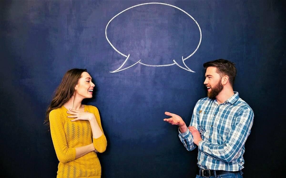 Как избавиться от страха говорить на иностранном языке? советы психолога. - ясмина ступак