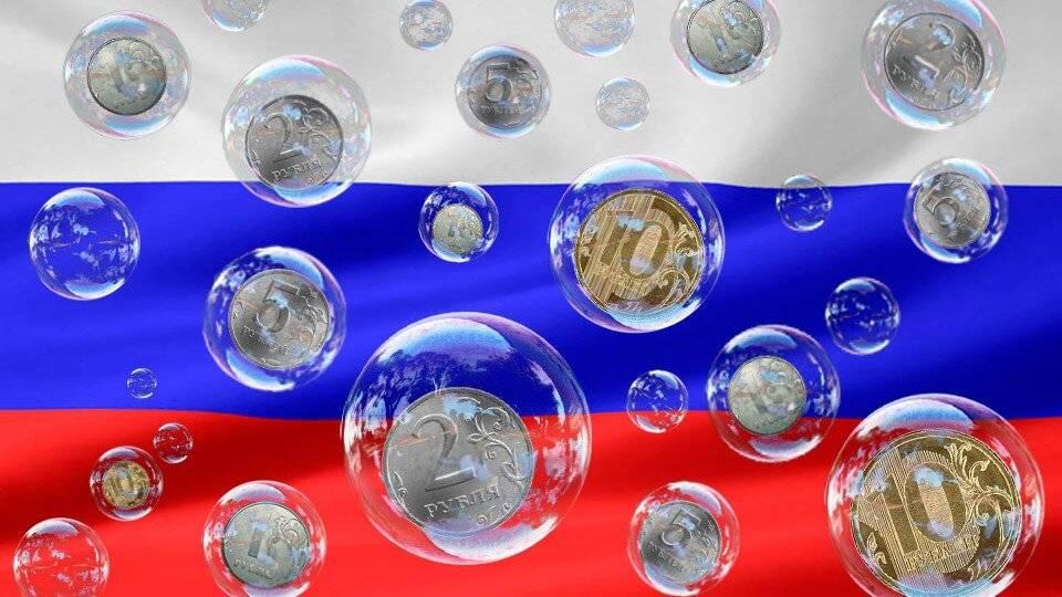 Пузыри на финансовых рынках