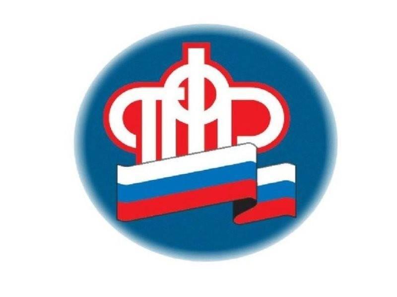 Пенсионный фонд москва официальный сайт, телефон, адрес