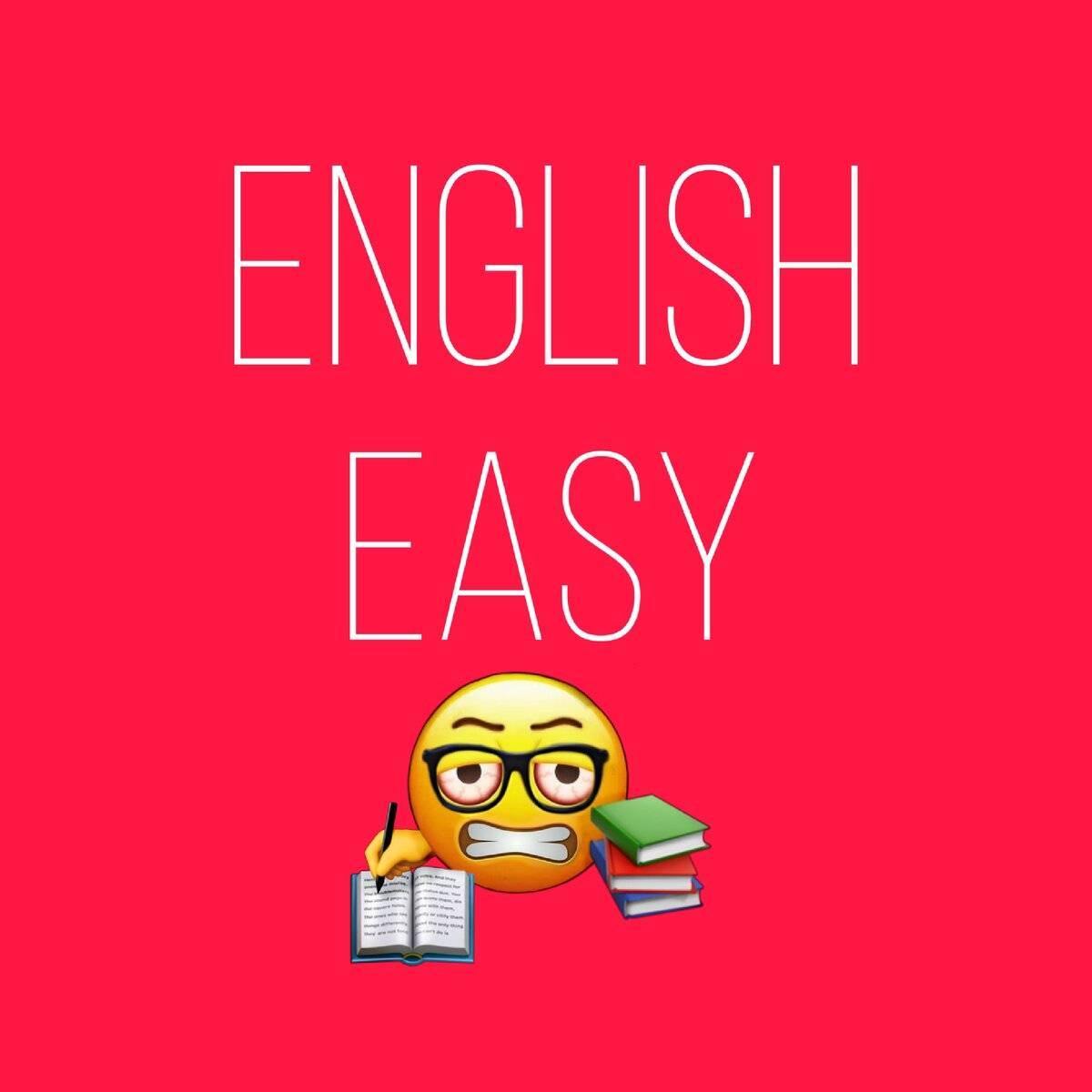 Почему у вас не получилось выучить английский в школе и как сделать это сейчас - лайфхакер