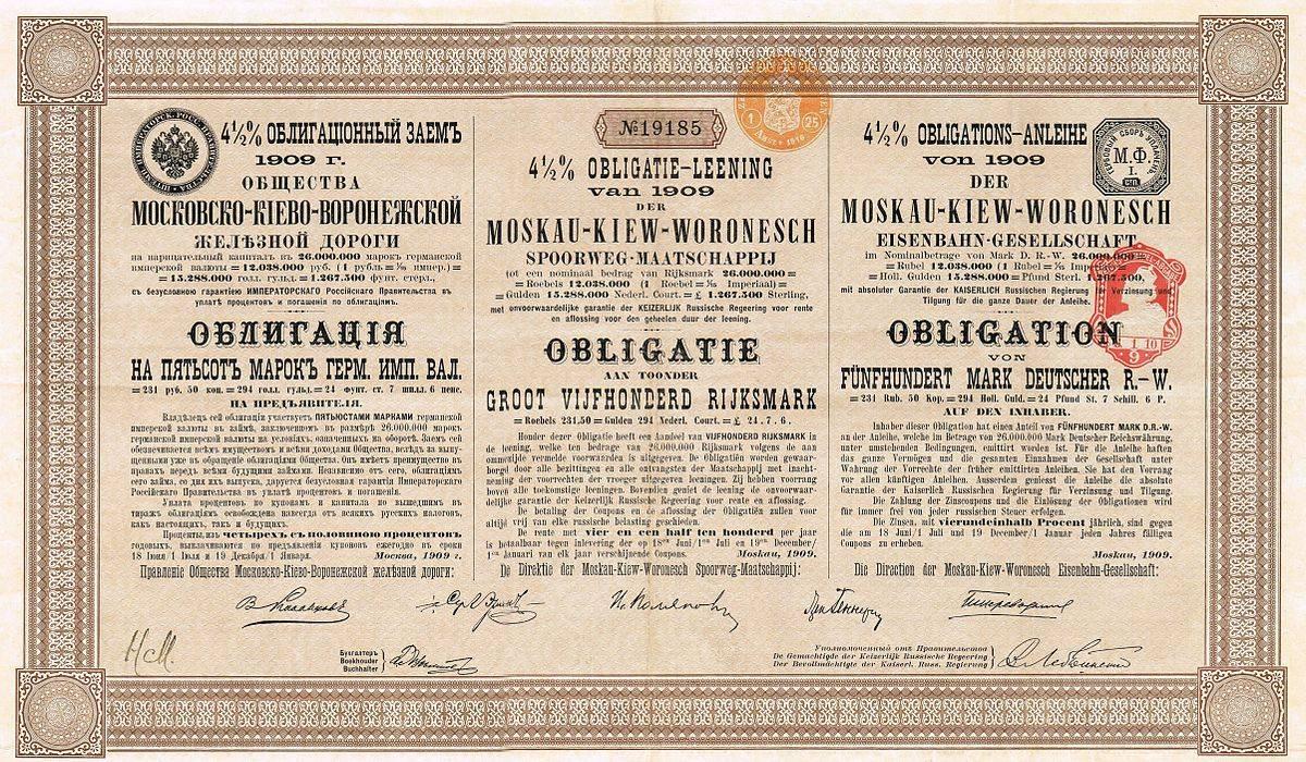 Облигации: их виды, доходность и отличия от акций