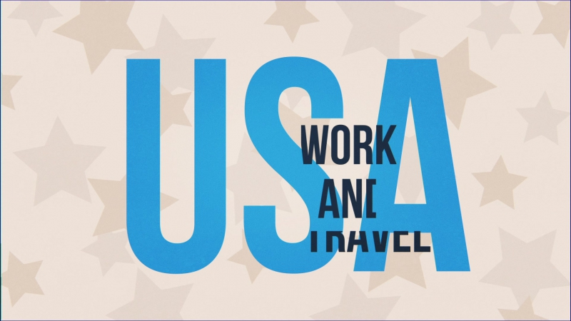 Work & travel usa — наши советы «новичку»