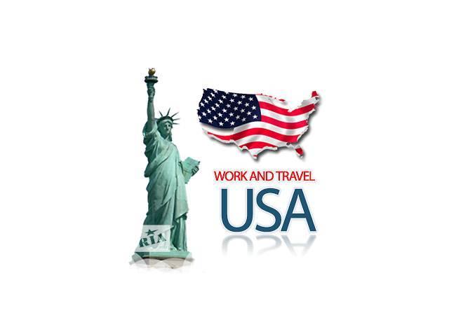 Как съездить за рубеж по программе work&travel и окупить затраты