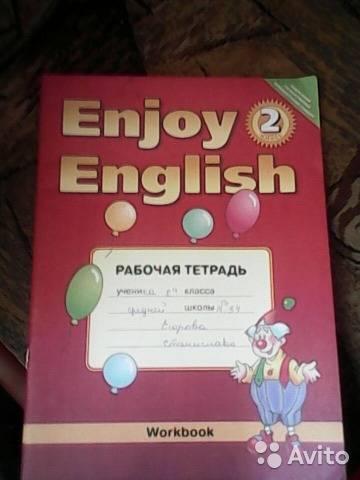 Как подписать тетрадь по английскому языку: правила и важные нюансы